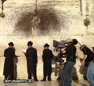 Thillaye Productions - Jerusalem 3D IMAX - Image 2